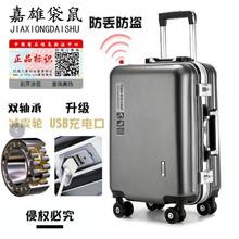 袋鼠网ra拉杆箱抖音ca2寸行李箱男女24寸密码登机箱万向轮皮箱
