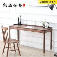 北欧实木办公ra轻奢黑胡桃ca简约电脑桌双的写字台家用可定制