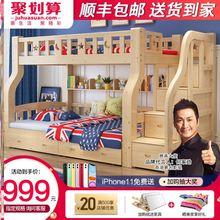 现代宿ra双层床简约ca童床实木厂家孩子家用员工上下铺床包邮