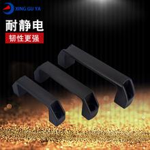 兴固雅ra龙塑料工业io焊机烤箱冷库门提手黑(小)
