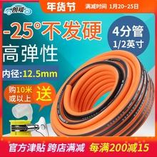 朗祺园ra家用弹性塑io橡胶pvc软管防冻花园耐寒4分浇花软