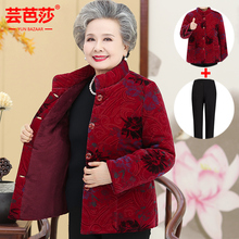 老年的ra装女棉衣短io棉袄加厚老年妈妈外套老的过年衣服棉服