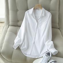 春秋百ra简约休闲韩io棉长袖衬衣女士打底职业白衬衫正装上衣