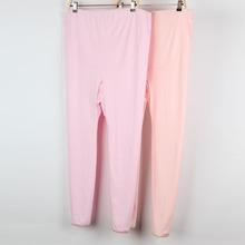 孕妇棉ra秋裤纯棉加io内穿大码怀孕期保暖线裤孕晚期打底睡裤