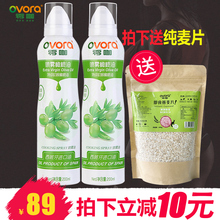 零咖喷ra食用特级初io量控脂肪PAM喷锅油健身餐200ml*2