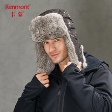 卡蒙机ra雷锋帽男兔io护耳帽冬季防寒帽子户外骑车保暖帽棉帽