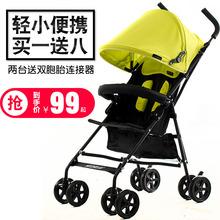婴儿推车轻便折叠婴ra6车超轻便io轮避震宝宝宝宝手推(小)伞车