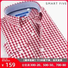 SmaratFivera修身红色格子衬衫男长袖纯棉时尚青年美式休闲衬衣