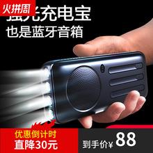 手电筒ra电宝带蓝牙do光通用led灯照明三合一多功能