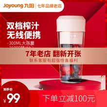 九阳榨ra机家用水果ns你电动便携式多功能料理机果汁榨汁杯C9
