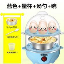 黄金路煮蛋器自动断电迷你ra9层正品鸡ns器多功能家用包邮