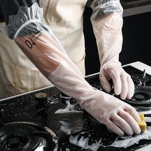 舍里 ra边加厚耐用la套女冬季加绒刷碗洗碗洗衣防水手套厨房