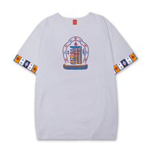 彩螺服ra夏季藏族Tla衬衫民族风纯棉刺绣文化衫短袖十相图T恤
