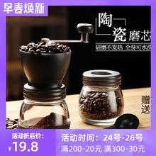 手摇磨ra机粉碎机 el用(小)型手动 咖啡豆研磨机可水洗