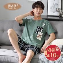 夏季男ra睡衣纯棉短el家居服全棉薄式大码2021年新式夏式套装