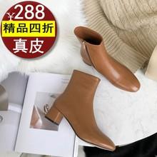 真皮棕色短靴女高跟粗跟ra8筒靴20el裸靴加绒全皮圆头切尔西靴
