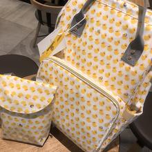 乐豆 ra萌鸭轻便型sa咪包 便携式防水多功能大容量