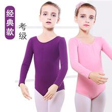 杰希洛ra童舞蹈服女sa秋女童练功服装中国舞考级体操芭蕾舞服
