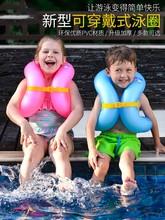游泳圈ra童宝宝泳圈sa下(小)孩浮力背心式学游泳装备