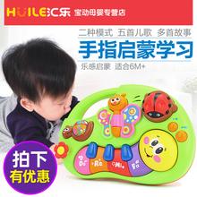 汇乐婴ra手指启蒙学sa宝0-1岁益智宝宝音乐12个月玩具6