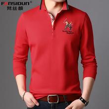 POLra衫男长袖tsa薄式本历年本命年红色衣服休闲潮带领纯棉t��