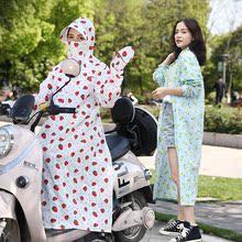 骑车防ra衣女夏季全sa车纯棉长式防紫外线披肩摩托车遮阳衫衣