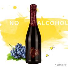 铂丽思ra红无醇起泡sa莫斯卡托甜红酒西班牙原瓶进口女生