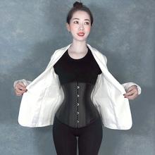加强款ra身衣(小)腹收sa神器缩腰带网红抖音同式女美体塑形
