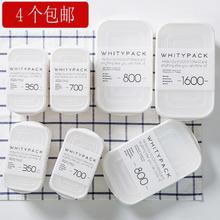 日本进raYAMADsa盒宝宝辅食盒便携饭盒塑料带盖冰箱冷冻收纳盒