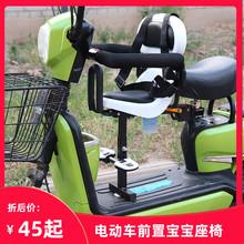 电动车ra瓶车宝宝座sa板车自行车宝宝前置带支撑(小)孩婴儿坐凳