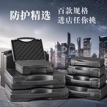 箱中电ra可(小)号塑料85大防护收纳多功能定制pp手提式工具。
