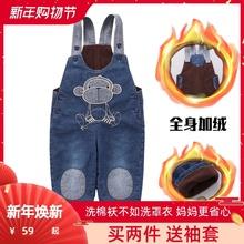 秋冬男ra女童长裤1mo宝宝牛仔裤子2保暖3宝宝加绒加厚背带裤
