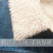 牛仔棉马甲女短款秋冬外穿加厚20ra130新款mo背心深色羊羔毛