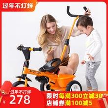 英国Bra0byjomo三轮车脚踏车宝宝1-3-5岁(小)孩自行童车溜娃神器