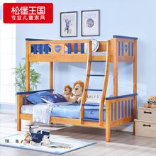 松堡王ra现代北欧简mo上下高低双层床宝宝1.2米松木床