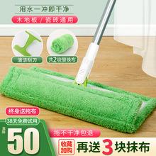 3M思ra拖把家用一mo的免手洗木地板干湿两用夹布地拖平板拖布
