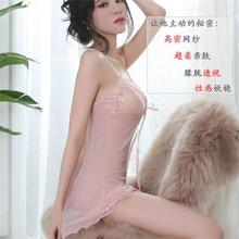 性感睡ra女夏4内衣mo件套吊带透明火辣薄纱大码冰丝情趣睡裙
