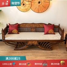异丽东ra亚风格家具mo典实木罗汉床泰式仿古柚木雕客厅沙发床