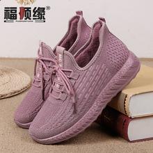 福顺缘ra季新式保暖mo女棉鞋 宽松飞织布鞋 休闲纯色系带女鞋