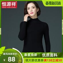 恒源祥中年ra妈毛衣女半mo织短款内搭线衣大码黑色打底衫春季
