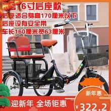 用买菜ra踏三轮车的mo的代步车脚蹬双的车老年自行车成的三轮