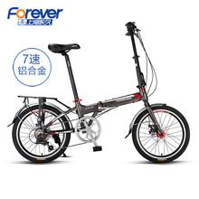 永久折ra内变速铝合mo便携男女学生成年迷你(小)单车Q7-1
