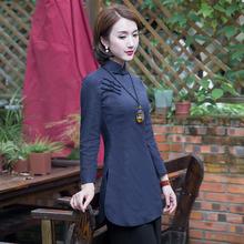 唐装女中国风茶服旗袍ra7上衣年轻mo中式服装民国风复古女装