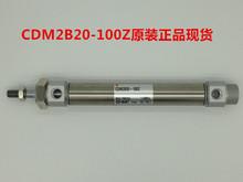 【实体店】CDM2B20-100Z 全新原装ra19品 SmoSMC气动元件
