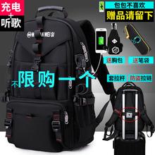 背包男ra肩包旅行户mo旅游行李包休闲时尚潮流大容量登山书包