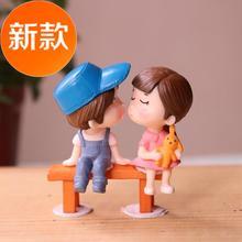 情侣的ra11结婚(小)mo瓷卡通家居中国风一对陶瓷(小)摆