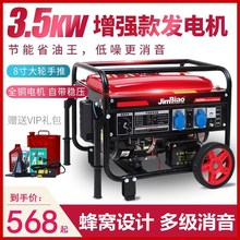 (小)型汽ra发电机一体mo压抽水机。单相三相220v户外家用大功率