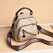 真皮包ra020新式mo搭女士洋气单肩斜挎包流行双肩包女牛皮(小)包