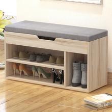 换鞋凳ra鞋柜软包坐mo创意鞋架多功能储物鞋柜简易换鞋(小)鞋柜
