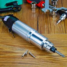 802ra工插电式8mo型家用电批改锥801电动起子工具